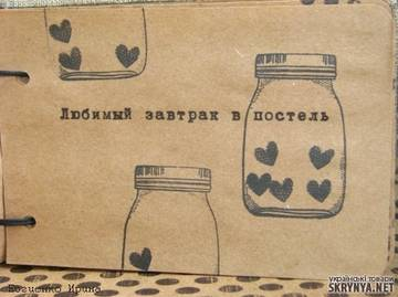 http://sd.uploads.ru/t/nhN9c.jpg