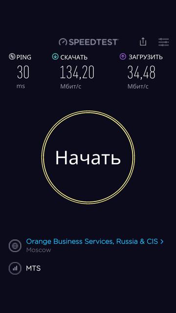 http://sd.uploads.ru/t/nhtbc.png