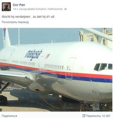 http://sd.uploads.ru/t/nij36.jpg