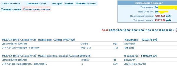 http://sd.uploads.ru/t/nqJUX.jpg