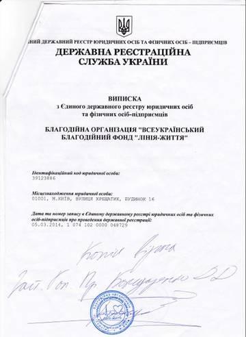 http://sd.uploads.ru/t/nsiuH.jpg