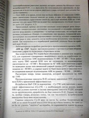 http://sd.uploads.ru/t/ntVRu.jpg