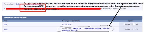 http://sd.uploads.ru/t/nuzkR.png
