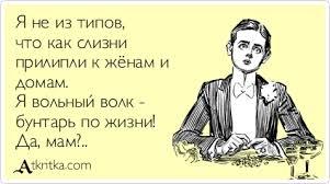 http://sd.uploads.ru/t/nzX5Z.jpg