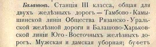 http://sd.uploads.ru/t/o0Yjf.jpg