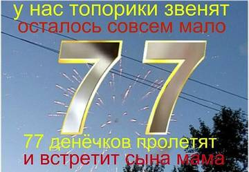 http://sd.uploads.ru/t/o7q0h.jpg