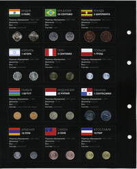 Монеты и купюры мира №86 50 метикалов (Мозамбик)