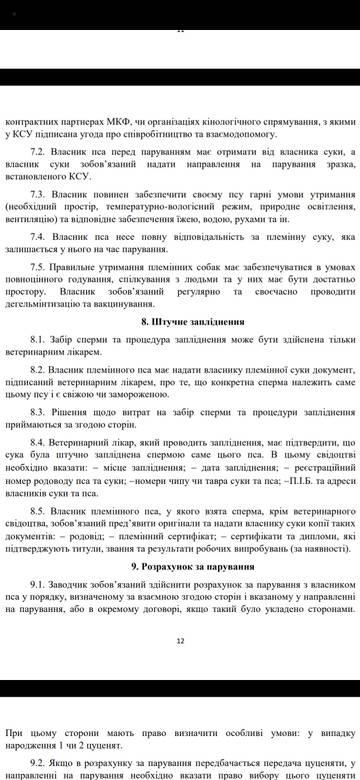 http://sd.uploads.ru/t/oFBOP.jpg