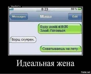 http://sd.uploads.ru/t/oGHiC.jpg