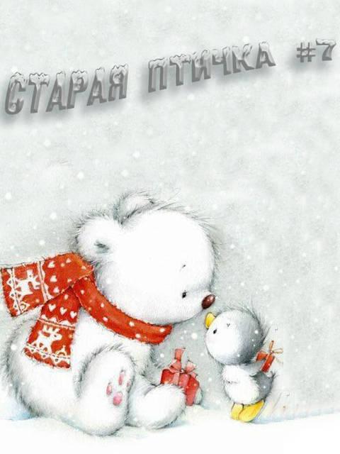 http://sd.uploads.ru/t/oGXq8.jpg
