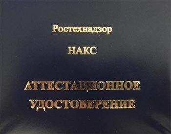 http://sd.uploads.ru/t/oHsTN.jpg