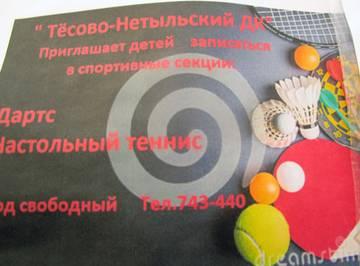 http://sd.uploads.ru/t/oRcks.jpg