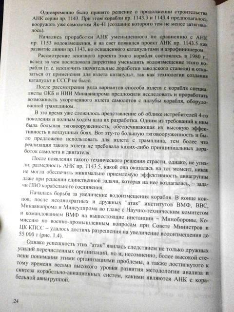 http://sd.uploads.ru/t/oTb4D.jpg