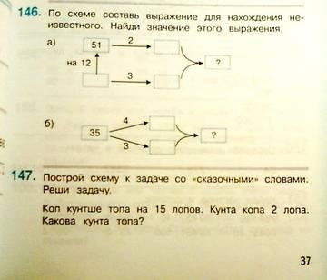 http://sd.uploads.ru/t/oaB2W.jpg