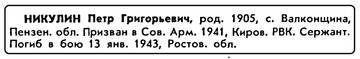 http://sd.uploads.ru/t/oe9A3.jpg
