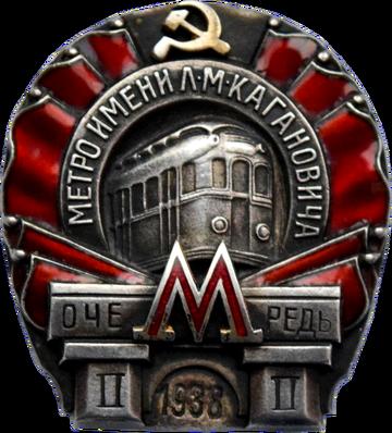http://sd.uploads.ru/t/ohjsd.png