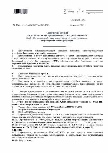 http://sd.uploads.ru/t/omKVk.jpg