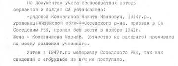 http://sd.uploads.ru/t/omwvZ.jpg