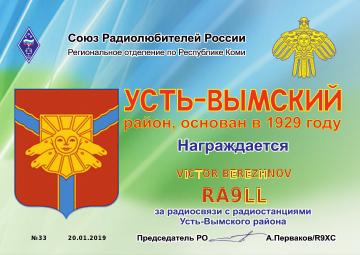 http://sd.uploads.ru/t/onVzU.png