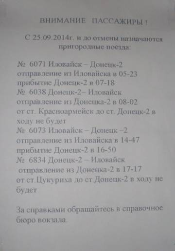http://sd.uploads.ru/t/os9t0.jpg