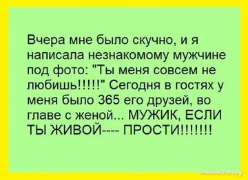 http://sd.uploads.ru/t/ovJ6h.jpg