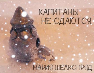 http://sd.uploads.ru/t/ovqjF.jpg