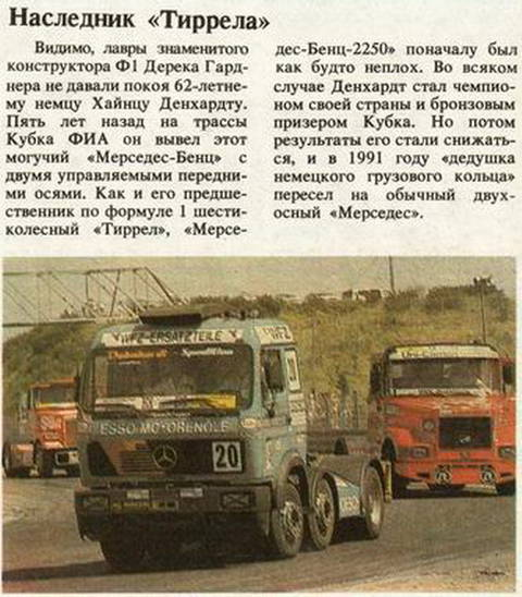http://sd.uploads.ru/t/owQuB.jpg