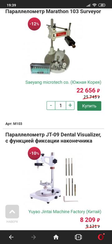 http://sd.uploads.ru/t/oxrYI.png