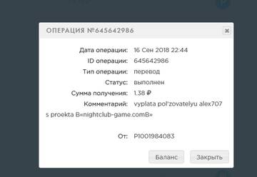 http://sd.uploads.ru/t/oy1Qg.jpg