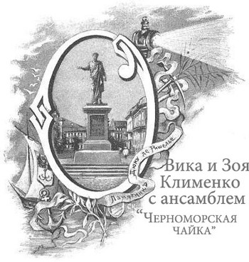 http://sd.uploads.ru/t/ozdm8.jpg