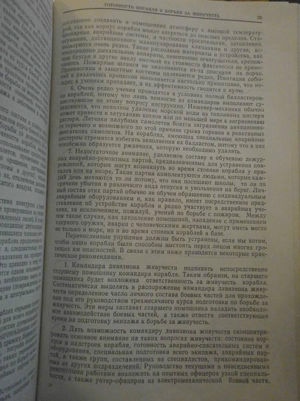 http://sd.uploads.ru/t/p2DBj.jpg
