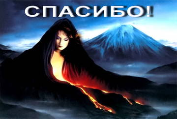 http://sd.uploads.ru/t/p2tes.jpg