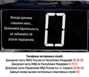 http://sd.uploads.ru/t/p47Z0.jpg