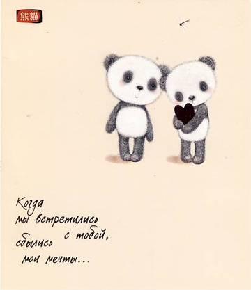 http://sd.uploads.ru/t/p4zko.jpg