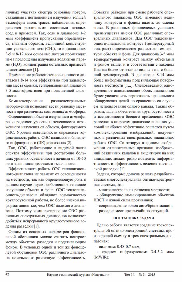 http://sd.uploads.ru/t/p7kQV.png