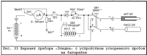 http://sd.uploads.ru/t/p9fwM.png