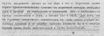 http://sd.uploads.ru/t/pCg7b.jpg