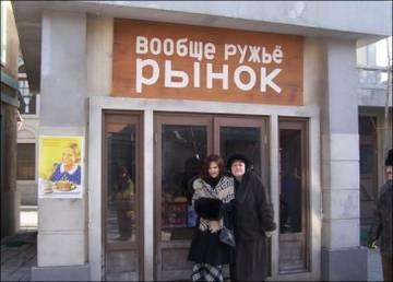 http://sd.uploads.ru/t/pCs17.jpg