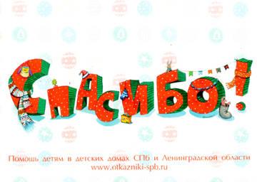 http://sd.uploads.ru/t/pHOur.jpg
