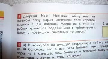 http://sd.uploads.ru/t/pHXOb.jpg