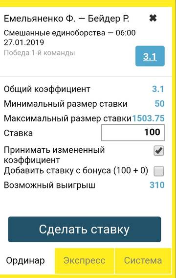 http://sd.uploads.ru/t/pHjfz.jpg