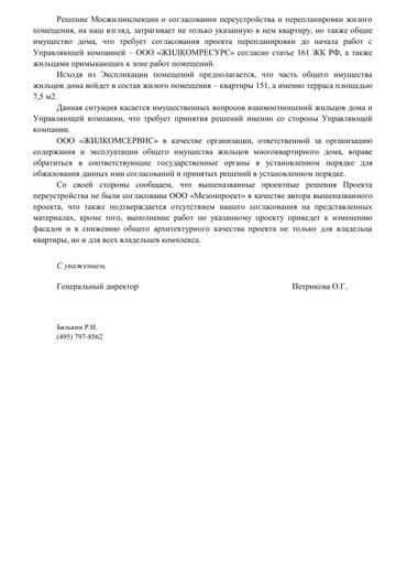 http://sd.uploads.ru/t/pKrTx.jpg
