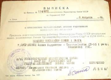 http://sd.uploads.ru/t/pN1l0.jpg