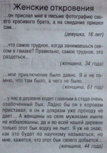 http://sd.uploads.ru/t/pN5GL.jpg