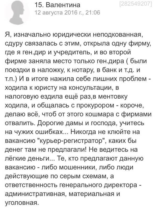 http://sd.uploads.ru/t/pOxTN.jpg