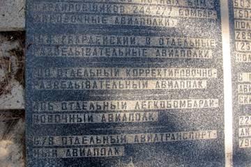 http://sd.uploads.ru/t/pSAgi.jpg