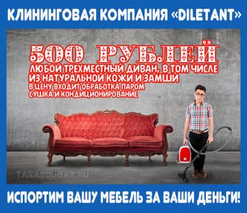 http://sd.uploads.ru/t/pTIyM.jpg