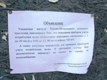 http://sd.uploads.ru/t/pUhxP.jpg