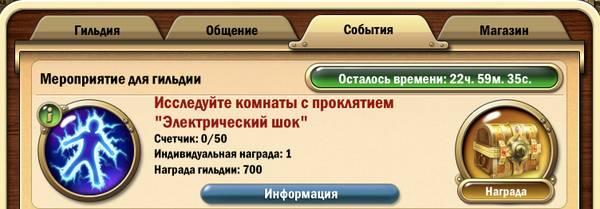 http://sd.uploads.ru/t/pYkuE.jpg