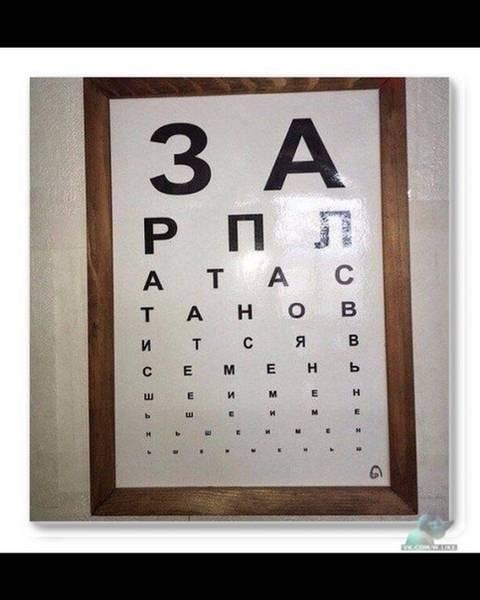 http://sd.uploads.ru/t/paHYN.jpg